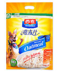 "g79 instant pure oatmeal  no sugar type ""green food"" Dietary fiber 1500g/bag"
