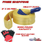 Heavy Duty Tow Recovery Rescue Strap ATV QUAD YAMAHA GRIZZLY 350 450 550 700 SXS