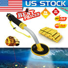 30M Underwater Probe Pulse Induction Metal Detector Pin Pointer Gold Hunter Tool