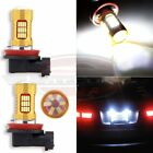 2x New H11 H8 H9 Cree LED 54 SMD High Power Bright Light Fog Bulbs HID Lamps