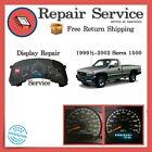 ✅DISPLAY REPAIR SERVICE   1999½ 2000 2001 2002 GMC Sierra 1500   Cluster Repair