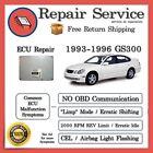 ✅ ECU ECM BCM Computer REPAIR | Lexus GS300 1993 1994 1995 1996 | 93 94 95 96