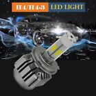 120W 12000LM 4-Sides LED Headlight KIT H4 HB2 9003 Hi/Lo Beam 6000K White Bulb