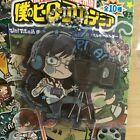 Boku no Hero Academia PITA Satsueitai Acrylic Keychain Izuku Bakugo Toga Dabi