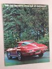 1966   Corvette brochure, original, great condition