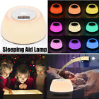 7 Colors Changing LED Sleeping Aid Wake-Up Lamp USB Charging Alarm Clock Home