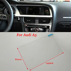 GPS Navigation LCD Screen Tempered Steel Protective Film Sticker For Audi A5