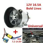 Universal 12V Car Electric Turbine Power Turbo Charger Tan Boost Air Intake Fan