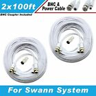 PREMIUM 200Ft HIGH QUALITY THICK BNC EXTENSION CABLE FOR SWANN SYSTEMS WHITE