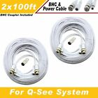 PREMIUM 200Ft HIGH QUALITY THICK BNC EXTENSION CABLE FOR QSEE SYSTEMS WHITE