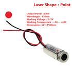 MXD 1230  Red Dot Laser w/ Adjustable Focus  5mn 650nm (Lot of 5)