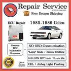 ✅ ECU Computer REPAIR | Toyota Celica 1985 1986 1987 1988 1989 | 85 86 87 88 89