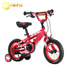 HITS Shine Child's Bike Cycling Kid's Bicycle Safety Protective Steel Children