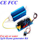 LVD FCC gerador de ozonio 3g