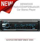 Kenwood Car Stereo│Radio│FLAC│USB│AUX│Bluetooth│iPod-iPhone-Android│Illumination
