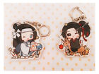 Grandmaster of Demonic Cultivation Wei wuxian Lan Wangji BL Keychain Keyring NEW