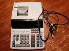 Sharp EL-1197PIII Printing Calculator 12 Digit