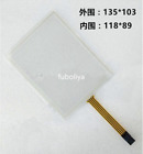 New for 5.7 inch 4-wire industrial computer resistance touch glass 135*103 F8