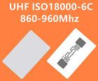 100x UHF ISO18000-6C EPC Class1 Gen2 860-960Mhz Long-range Passive RFID tag card