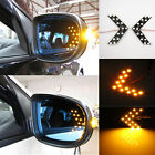 Amber 14 LED 1210 SMD Arrow Panels for Car Side Mirror Turn Signal Lights  TSUS