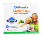 NEW EYEPROMISE AREDS 2 PLUS MULTIVITAMIN GLUTEN FREE DIETARY SUPPLEMENT HEALTHY