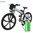 "26"" 21 Speed Foldable Electric Power Mountain Bicycle Bike Lithium-Ion Battery"