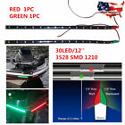 2Pcs Red&Green Waterproof LED Strip Lights 12V Boat Navigation Boat Bow Lighting
