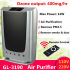 110/220V Home Air Purifier Negative Ion Generator Vacuum Cleaner Ozone Generator