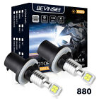 Bevinsee 880 899 2x LED Headlight High Beam For Arctic Cat Bearcat 570 2004-2008