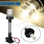 25CM Marine Boat Yacht Adjustable Base 4500K LED Navigation Anchor Pole Light