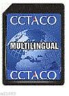 SD Card Multilingual C-4ML8 for ECTACO Partner С-4 С4