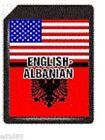 SD Card English - Albanian C-4EAl - ECTACO Partner С-4