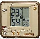 SNOOPY Alarm Clock Temperature and Humidity Meter tea metallic 8RD203-M06