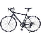 700CX54C Road Bike Racing Bicycle 14 Speed Shimano Aluminum Frame Steel Fork