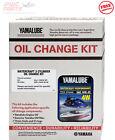 YAMAHA Watercraft III Oil Change Kit LUB-3WTRC-KT-20  TR-1 Three Cylinder Engine
