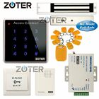 600lbs Magnetic Door Lock Kit ID Card Touch Access Control Password System
