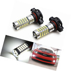 iJDMTOY 69-SMD 5202 LED Replacement Bulbs For Fog Lights or Daytime Running Lamp