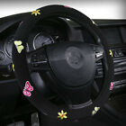 "Elegant Cartoon Flower Embroidery Car Steering Wheel Cover 38cm 15"" For women"
