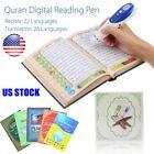 Quran 8GB Pen Reader Islamic Muslim Read Digital Speaker قلم إلكتروني لتعليم الق