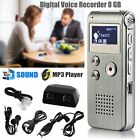 Mini Spy VoiceRecord 8GB Digital Sound Audio Recorder Dictaphone MP3 Player US