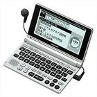 SHARP PW-AM700-S Silver Papyrus Electronic Dictionary J1144 Japan new .