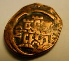 EARLY 1600's SPANISH EMPIRE PIRATE COPPER COIN CASTLE & LION DESIGN AT MAX FIND