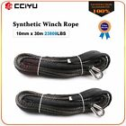 """2/5"""" x 100ft Synthetic Winch Rope Line Grey Recovery Cable 4WD ATV 23000LBS 2pcs"""