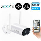 ANRAN 2MP 1080P IR IP66 Outdoor POE Bullet Network HD Camera Onvif Compatibility