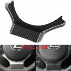 NEW Carbon Fiber Auto Steering Wheel Decor Cover for Lexus NX200t CT200h IS RC F