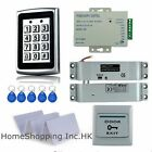 Metal RFID Card Door Access Control System+Electric Drop Bolt Lock+10 RFID Cards