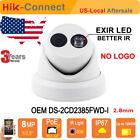 Hikvision DS-2CD2385FWD-I 2.8mm 8MP Turret Security IP Camera CCTV PoE EXIR IP67
