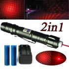 2In1 Powerful Red Laser Pointer 10Mile 5mw 650nm Military Laser Pen+Batt+Charger