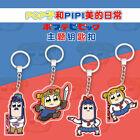 Cute Anime Pop Team Epic Popuko Pipimi Acrylic Pendant Keychain Keyrings Gifts