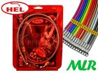 HEL PERFORMANCE 350Z 3.5 02-09 STAINLESS STEEL BRAIDED BRAKE LINES HOSE PIPES